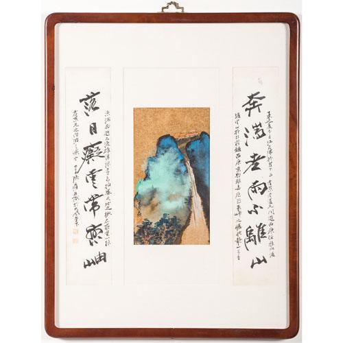 Mountain Landscape in the Style of Zhang Daqian